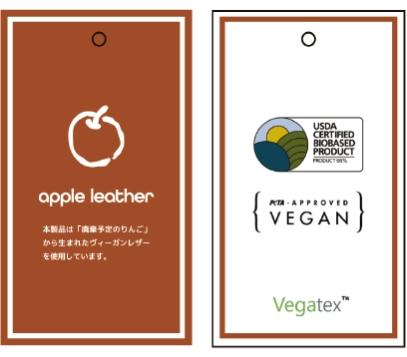 アップルレザータグのデザイン案